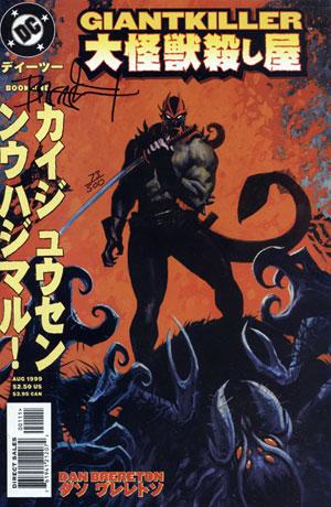DC Comics   Giantkiller (Issues 1 6) iLoveTorrents com preview 0