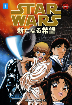http://www.dynamicforces.com/images/starwarsmanga1signed.jpg